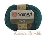 Пряжа YarnArt Jeans 63 темно-зеленый
