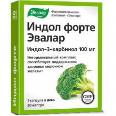ИНДОЛ ФОРТЕ КАПС Х 30 БАД