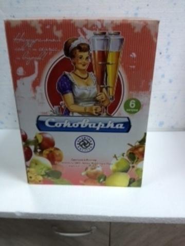 Соковарка алюминий 6 литров. Россия.