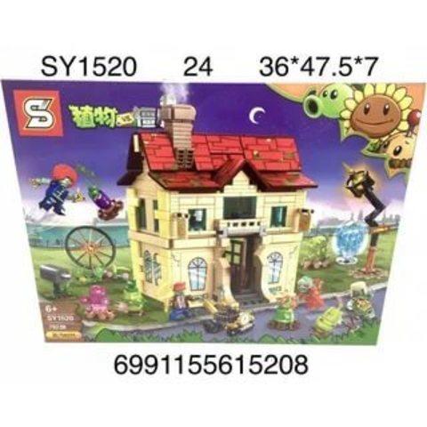 Конструктор Растения против Зомби SY1520 Дом монстр, 792 дет.