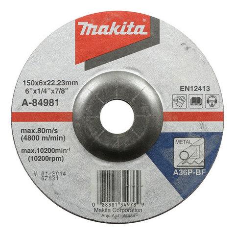 Шлифовальный диск по металлу Makita A36P 150x6 мм