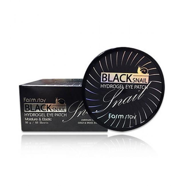 Гидрогелевые патчи с экстрактом черной улитки Farm Stay Black Snail Hydrogel Eye Patch 60 шт.