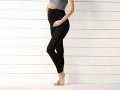 Брюки женские для беременных Esmara