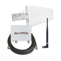 Усилитель сигнала сотовой GSM связи ДалСВЯЗЬ DS-900/1800-17 C1
