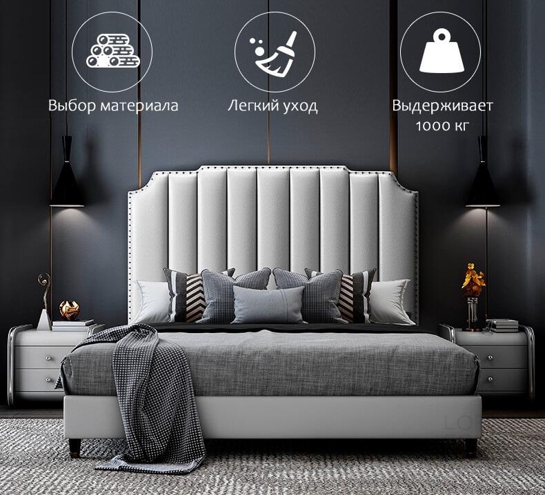 Кровать Vega