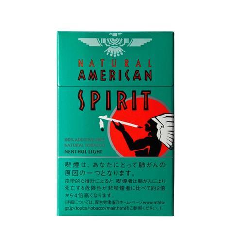 Японские сигареты купить москва дешевые сигареты в екатеринбурге купить без акциза