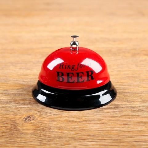 Звонок Ring for a beer, красный