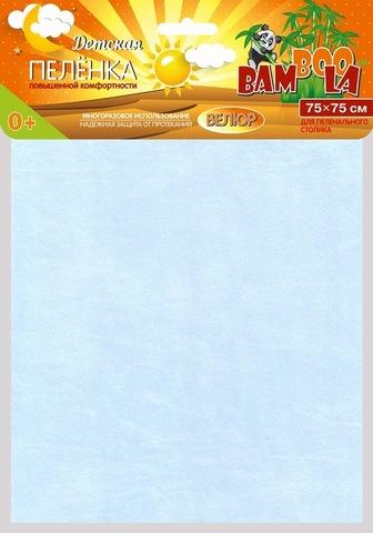 Пелёнка непромокаемая для пеленального столика тёплая из велюра , 75х75 см