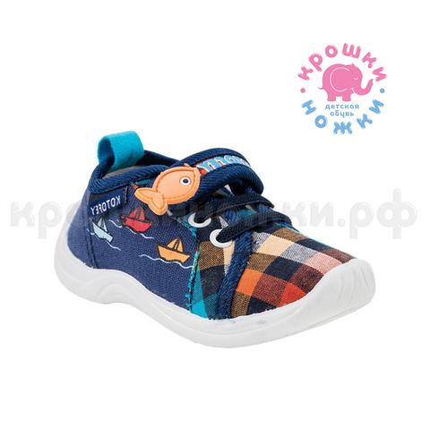 Туфли оранжевые рыбки  Котофей