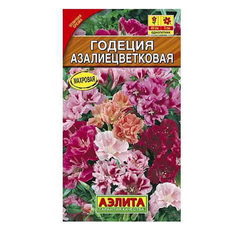 Годеция азалиецветковая махровая, смесь окрасок (Аэлита)
