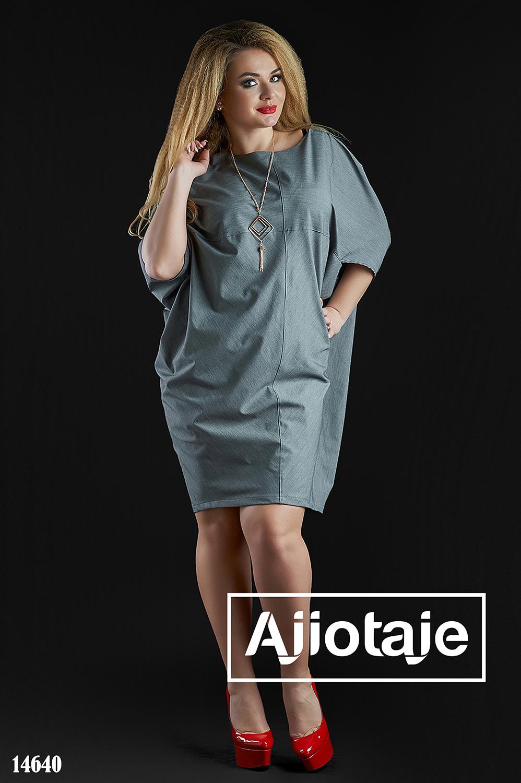 Платье серого цвета с кулоном в комплекте