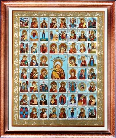Собор Богородицы