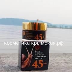 Крем ночной для лица «45+» с муцином улитки ™Мануфактура Дом Природы