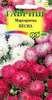 Маргаритка «Весна» 0.05 г, смесь