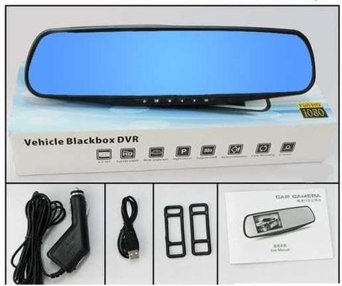 Зеркало-видеорегистратор Vehicle Blackbox DVR Full HD с одной камерой