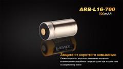 Аккумулятор RCR123 / 16340 LI-ION Fenix 3.6V, 700mAh