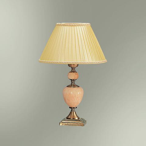 Настольная лампа 26-12.56/8022