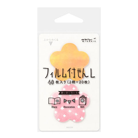 Стикеры Midori Sticky Paper Film L - Flower