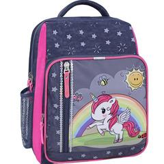 Рюкзак школьный Bagland Школьник 8 л. 321 серый 680 (0012870)