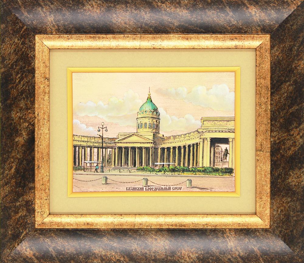 №7 «Казанский кафедральный-собор» Гравюра