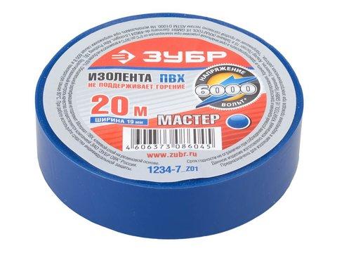 ЗУБР Электрик-20 синяя изолента ПВХ, 20м х 19мм