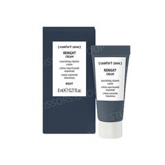 Renight Cream | Питательный витаминный крем 8 мл