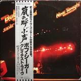 Bob Seger & The Silver Bullet Band / Live Bullet (2LP)