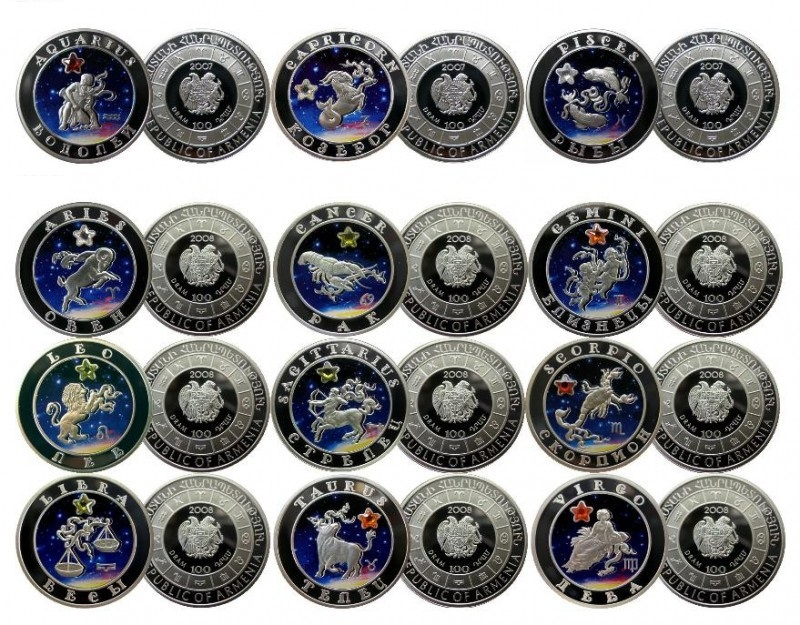 Набор из 12 монет 100 драм. Знаки зодиака. Армения. 2007-2008 гг. Серебро. Proof