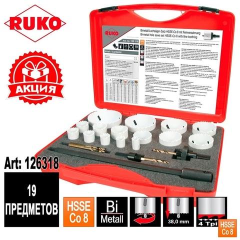 Набор коронок Bi-metall HSSE-Co8 Ruko Premium 16-83мм 19пр 126318