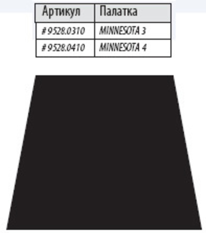 Дно под тамбур туристической палатки Alexika Ground Sheet Minnesota 3