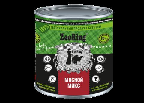 ЗООРИНГ Корм консервированный полнорационный для собак Мясной Микс 850г.
