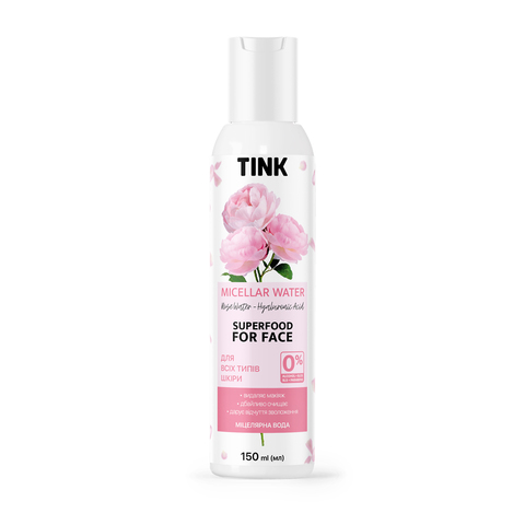 Міцелярна вода з гідролатом троянди та гіалуроновою кислотою Tink 150 мл (1)