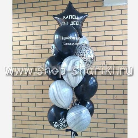 Фонтан из стильных и оскорбительных шаров