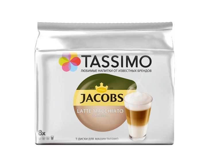 Кофе в капсулах Jacobs Latte Macchiato Classico, 8 капсул для кофемашин Tassimo