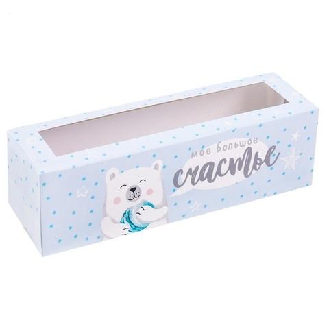 Коробка для сладких ложек «Моё большое счастье»