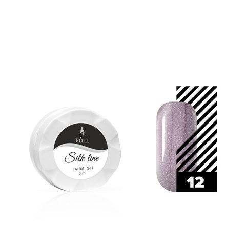 Гель-краска для тонких линий POLE Silk line №12 лиловый металлик (6 мл.)