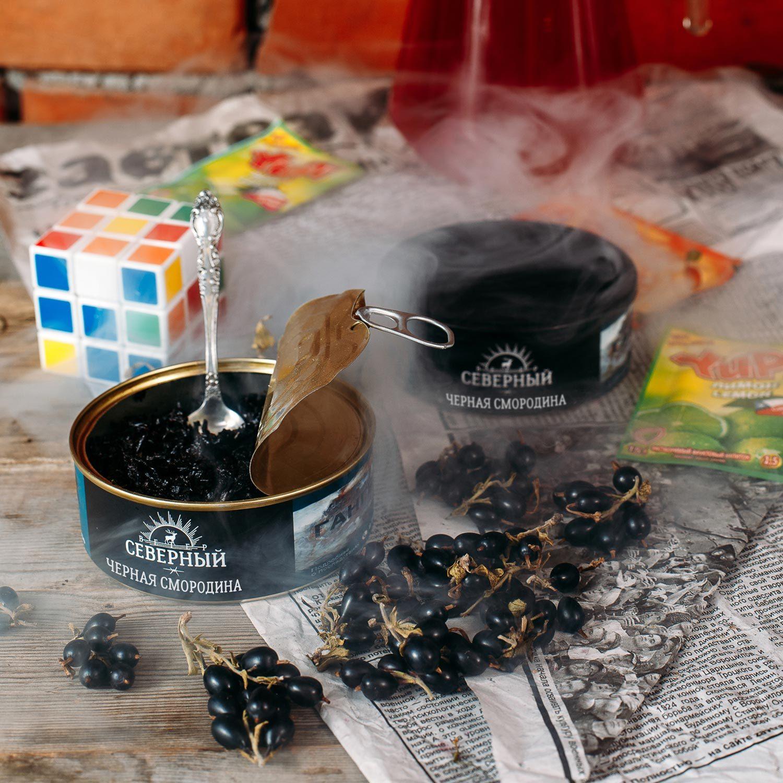 Табак для кальяна Северный Черная Смородина 100 гр