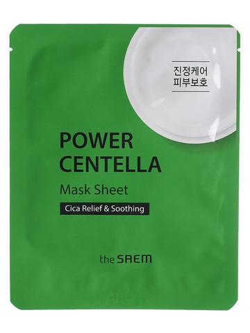 СМ Маска для лица тканевая Power Centella Mask Sheet 28гр
