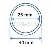 Капсула стандарт ЦБ РФ для 1 руб. Ag, D 25/44 мм