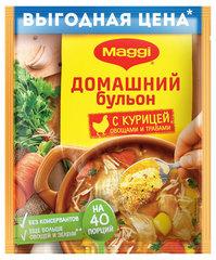 """Бульон """"Maggi"""" с курицей 100г"""