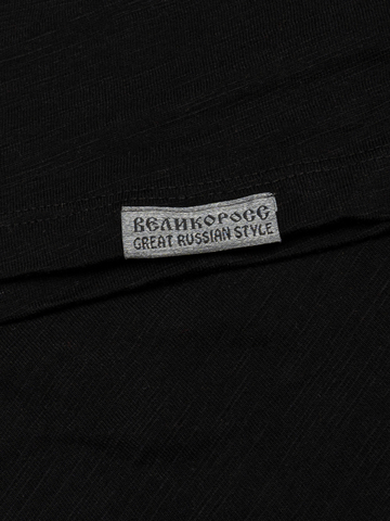 Мужская футболка «Великоросс» черного цвета V ворот