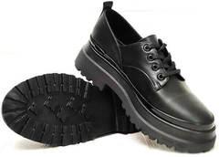Классические туфли женские на тракторной подошве Marani magli M-237-06-18 Black.