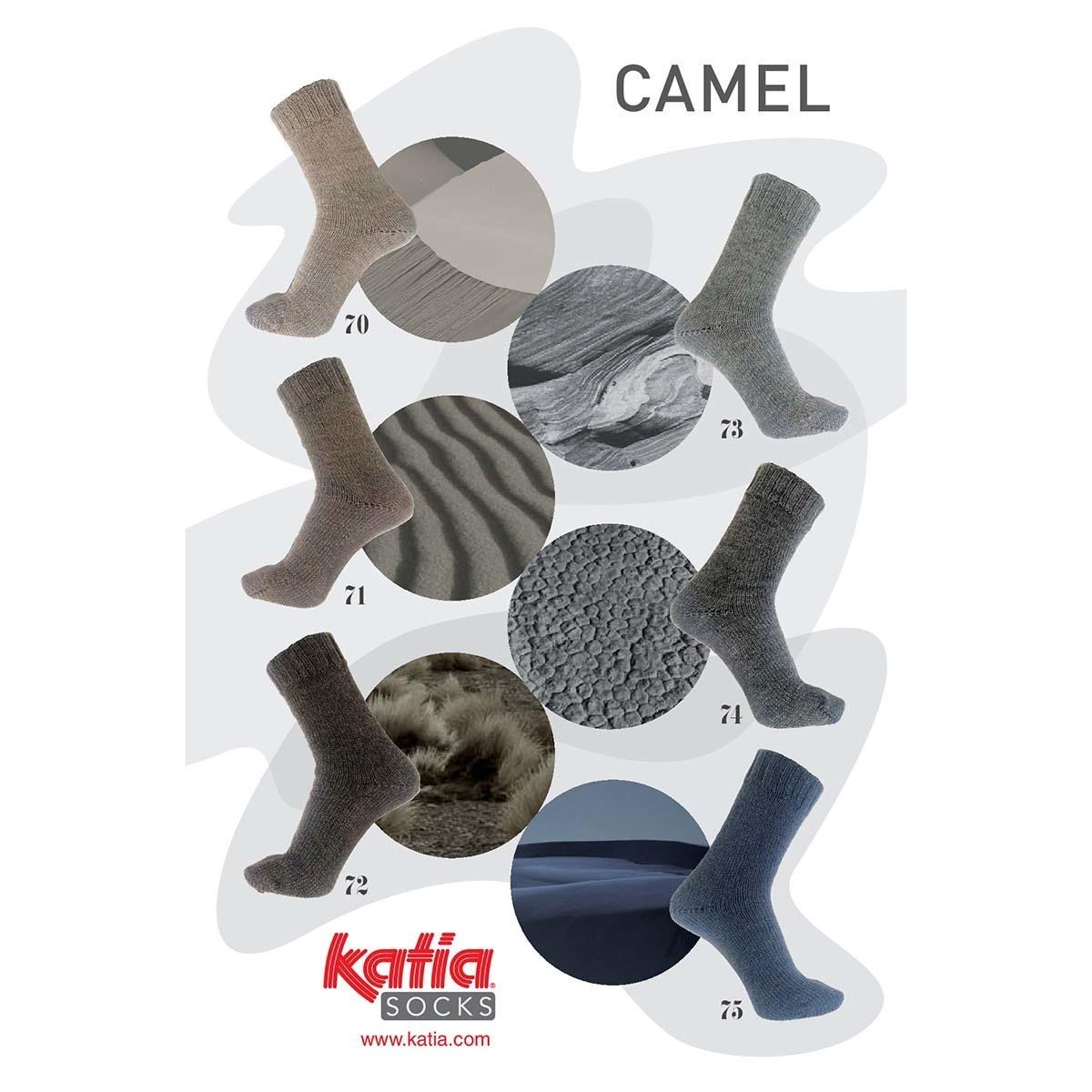 Katia Camel Socks - 74