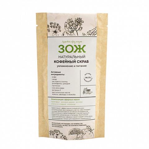 Botavikos ЗОЖ Кофейный скраб увлажнение и питание 90 гр