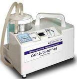 Отсасыватель хирургический ОХ-10-«Я-ФП»-01 автомобильный (временно не поставляется)