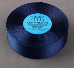 Лента атласная, 25 мм × 33 ± 2 м, цвет тёмно-синий, 1 шт.