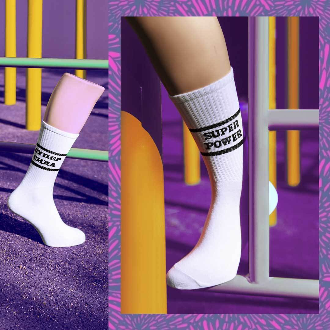 Белые спортивные носки мужские St Friday Суперсила