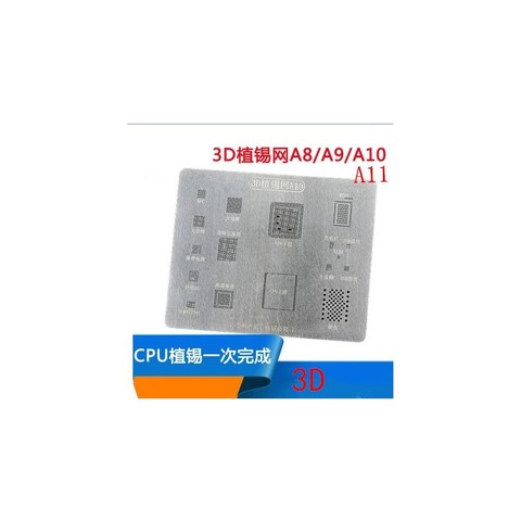 Mijing Stainless Steel BGA Reballing Stencil 3D for iPhone IC A10 MOQ:5 (和兴)