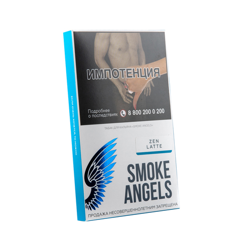 Табак Smoke Angels Zen Latte 100 г