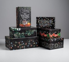 Набор подарочных коробок 6 в 1 «Меловая доска», 32,5 х 20 х 12,5 - 20 х 12,5 х 7,5 см